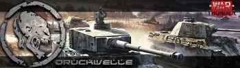 footer_dw_500x100_tiger_panther.jpg.c228859121d56e43f690b4da02c37fc4.jpg