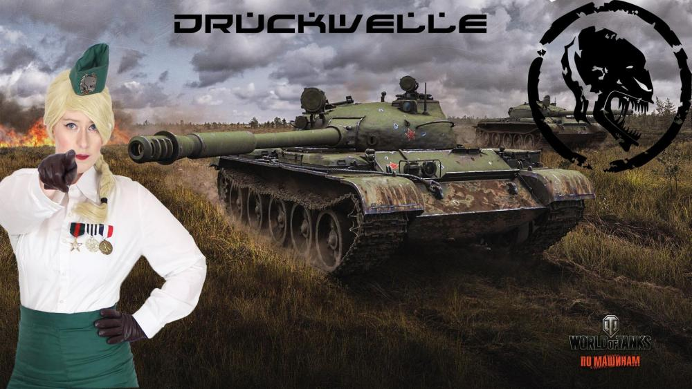DRUCKWELLE World of Tanks Cosplay